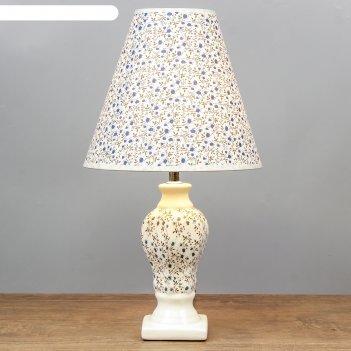 Лампа настольная с абажуром розочки синие е14 max 40w 25х25х46  см