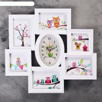 Часы настенные, серия: фото, в кругу семьи, белые, 6 фоторамок, 43х47 см