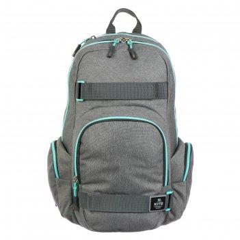 Рюкзак молодёжный эргономичная спинка, kite 924, 46 х 31 х 18, сity, серый