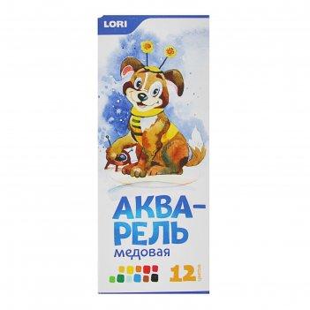 Акварель медовая 12цв, с кистью а-045/01