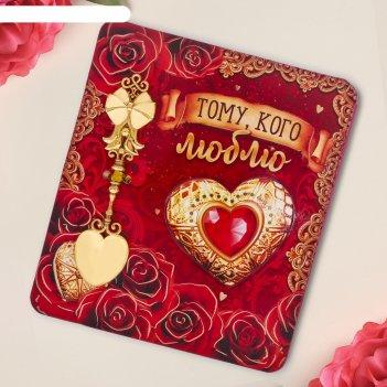Ложка чайная в открытке тому кого люблю