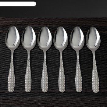 Набор ложек столовых «ромб», h=20,5 см, 6 шт