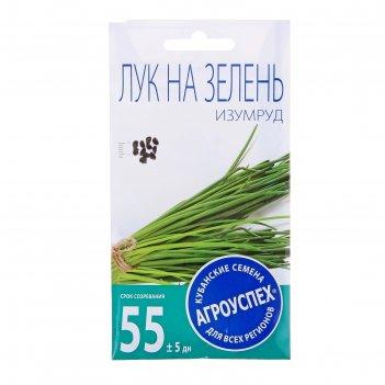 Семена лук на зелень изумруд 1г