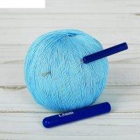 Крючок для вязания металлический, hc, с пластиковым колпачком, d=1,5мм,10с
