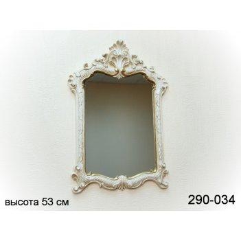 Зеркало белое высота=54 см.ширина=37 см.