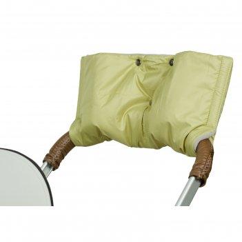 Муфта для рук на коляску флисовая (на липучке), цвет зелёный мкф04-001