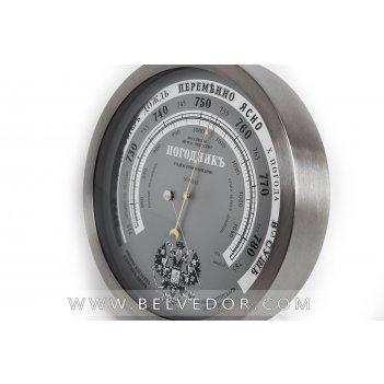 Барометр (погодник) meteo 35