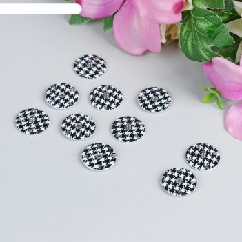 Кнопки пришивные «гусиные лапки », d = 18 мм, 5 шт, цвет чёрный/белый