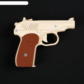 Резинкострел пистолет макарова, окрашенный, автоматический