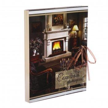 Фотоальбом с магнитными листами семейный фотоархив