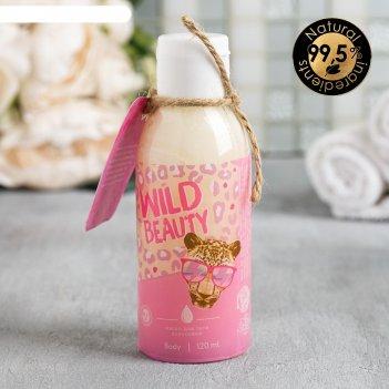Кокосовое масло для тела wild beauty, 120 мл