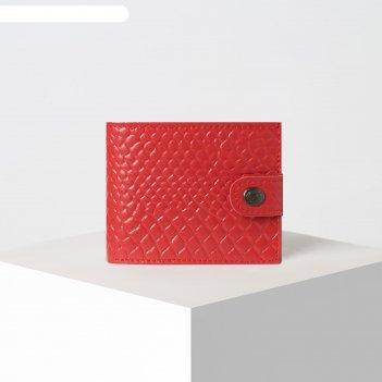 Кошелёк женский, отдел, для карт, для монет, крокодил/питон, цвет красный