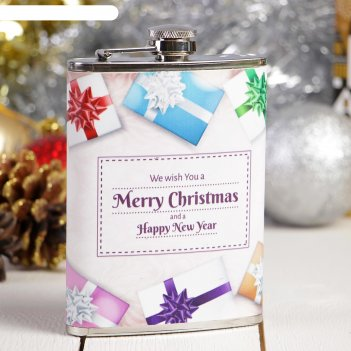 Фляжка 240 мл we wish you a merry christmas, рисунок «подарки», цвет кремо