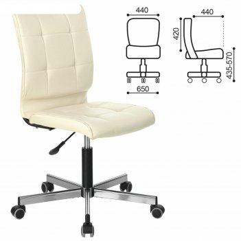 Кресло офисное brabix stream mg-314, без подлокотников, экокожа, бежевое,