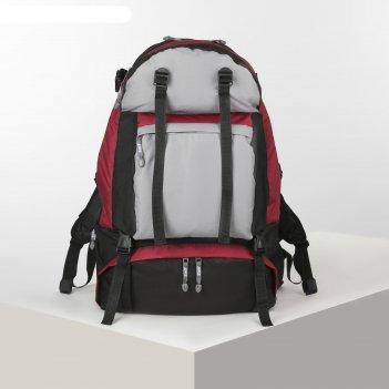 Рюкзак турист кайтур 3, 65л, 30*20*70, отд на молнии, 3 н/кармана, серый