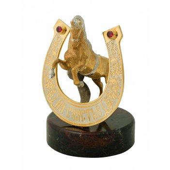 Сувенир подкова с конем на счастье  из яшмы златоуст