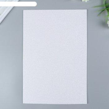 Фоамиран глиттерный magic 4 hobby 2 мм  цв. белый, 20х30 см