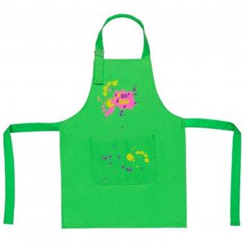 Фартук детский «пятно maker», цвет зелёное яблоко