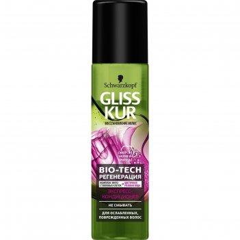Экспресс-кондиционер для волос gliss kur bio-tech «регенерация», 200 мл