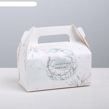 Сундучок для сладкого «самой нежной», 16 x 15 x 9 см