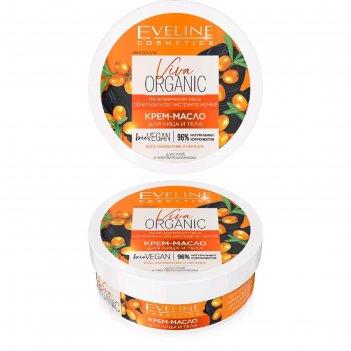 Крем-масло для лица и тела eveline viva organic, для сухой и чувствительно