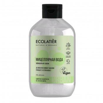 Мицеллярная вода для снятия макияжа ecolatier для чувствительной кожи, цве