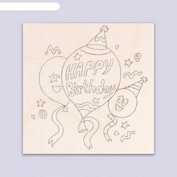 Доска для выжигания happy birthday воздушные шарики
