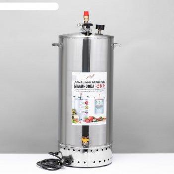 Автоклав-стерилизатор малиновка  42 л смарт, без регулятора