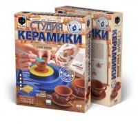Гончар студия керамики кофейный сервиз