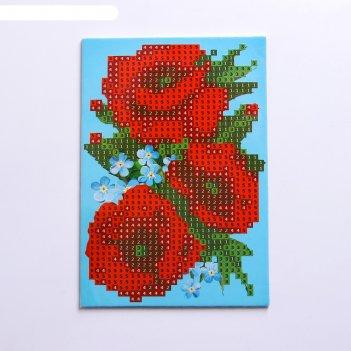 Алмазная мозаика для детей маки 10*15 см