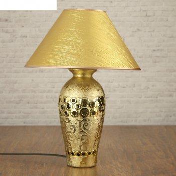 Лампа настольная с абажуром е14 40 вт золотой песок 47х34,5х34,5 см
