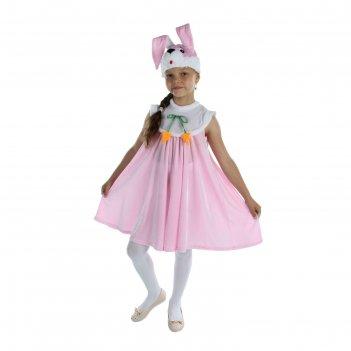 Карнавальный костюм для девочки зайка сарафан плюш, шапка, размер 64 рост