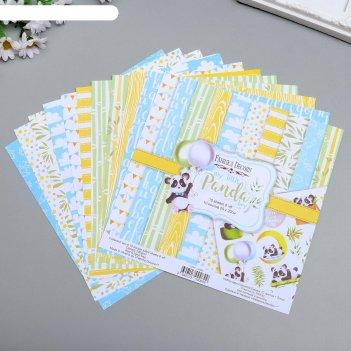 Набор бумаги для скрапбукинга my little panda boy  10 листов, 20х20 см