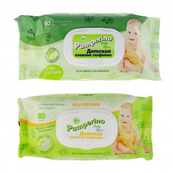 Салфетки влажные «pamperino» детские  без отдушки, 80 шт