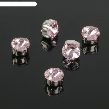 Стразы в цапах (набор 5 шт), 8*8мм, цвет розовый в серебре