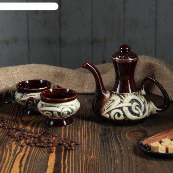 Кофейный набор кофе вдвоем 3 предмета