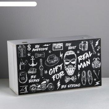 Ящик деревянный подарочный gift for real man, 35 x 20 x 15 см