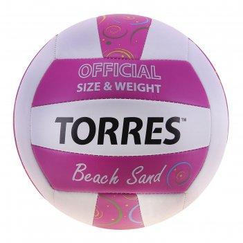 Мяч волейбольный torres beach sand pink размер 5, бело-розово-мультиколор