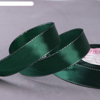 Лента атласная «серебряные нити», 25 мм x 23 ± 1 м, цвет зелёный №049