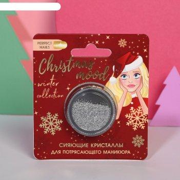 Волшебные кристаллы для декора ногтей christmas mood