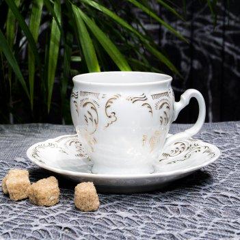 Чашка 240 мл с блюдцем 160 мм высокая bernadotte, декор золотой орнамент