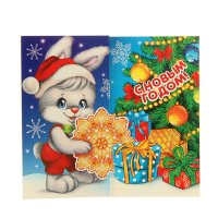 Открытка-мини с новым годом! заяц, подарки, елка
