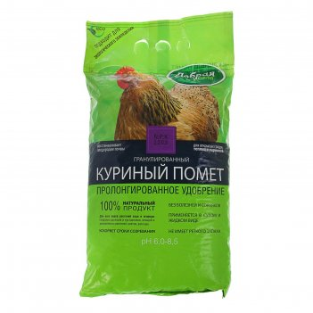 Удобрение добрая сила универсальное куриный помет органическое гранулы 2 к