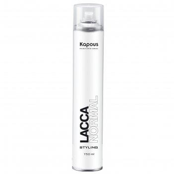 Лак для волос kapous professional, нормальной фиксации, 750 мл