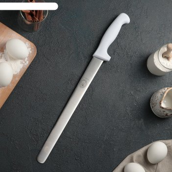 Нож для бисквита, ровный край, ручка пластик, рабочая поверхность 30 см (1