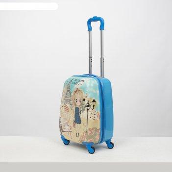 Чемодан детский 18, отдел на молнии, 4 колеса, цвет голубой