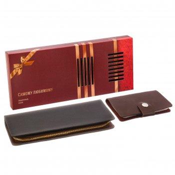 Подарочный набор самому любимому: кошелёк и визитница