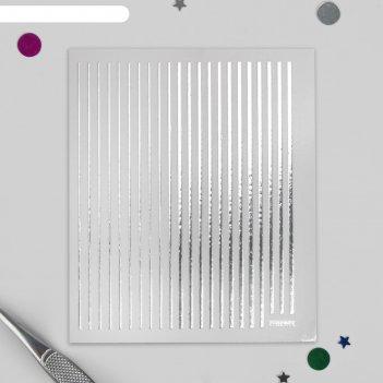 Наклейки для ногтей «полоски», цвет серебристый