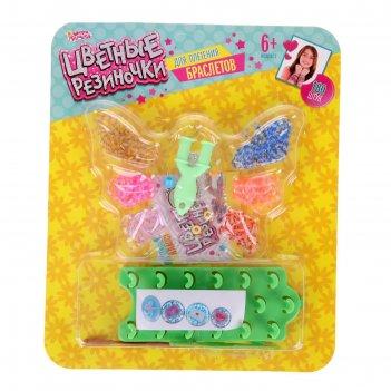Резиночки для плетения нежность разноцветные, набор 180 шт., 2 станка, 2 к