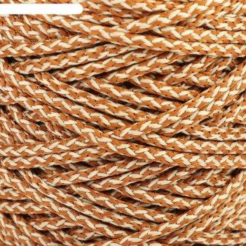 Шнур для вязания с сердечником 100% полиэфир, ширина 5 мм 100м/350гр (мела
